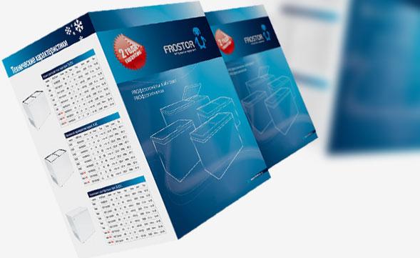 Творческие идеи для бизнес буклета