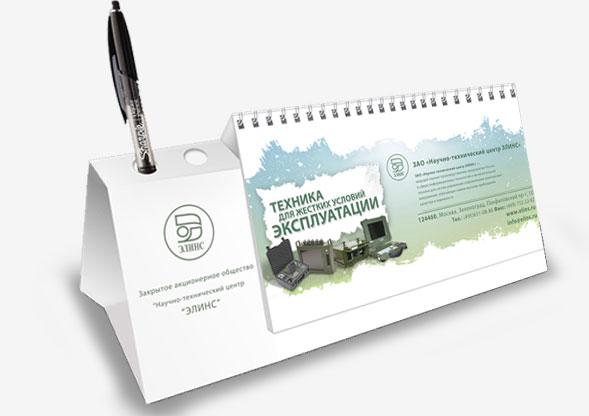 печатать календари