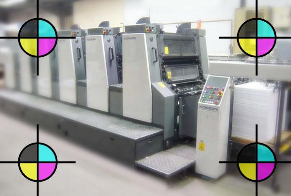 На фото новое оборудование типографии