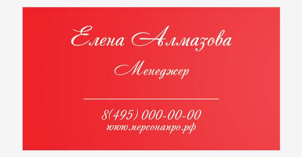 Брак при печати визиток плашкой на цифровом принтере