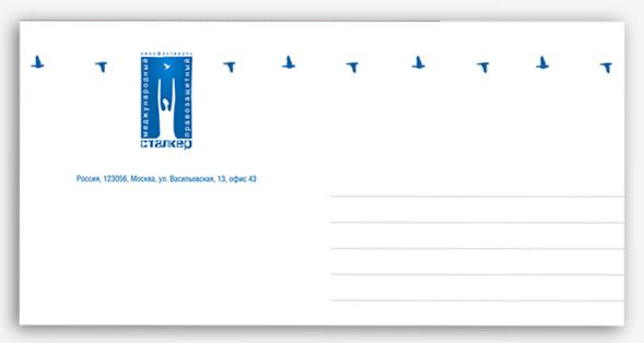 Дизайн корпоративных конвертов