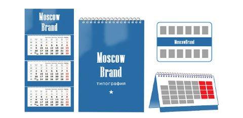 Фото печать календарей настенный календарь, квартальный календарь, календарь домик и карманный