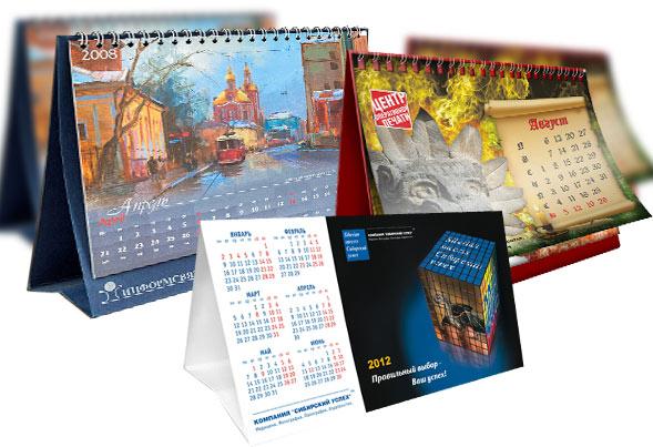 Izgotovlenie kalendarej domikov