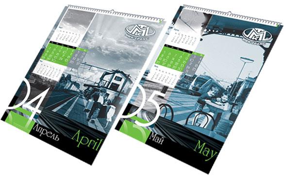 dizajn-kalendarya