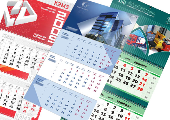 izgotovlenie_kvartalnih_kalendarey