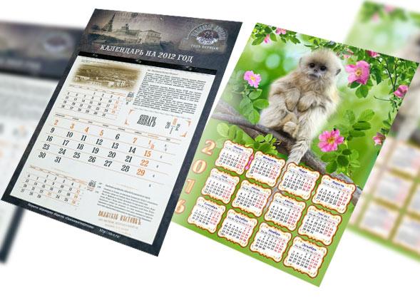 izgotovlenie_nastennih_kalendarey