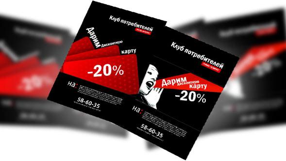listovki_dla_razdachi