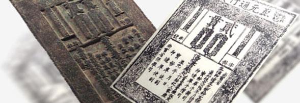 Методы печати