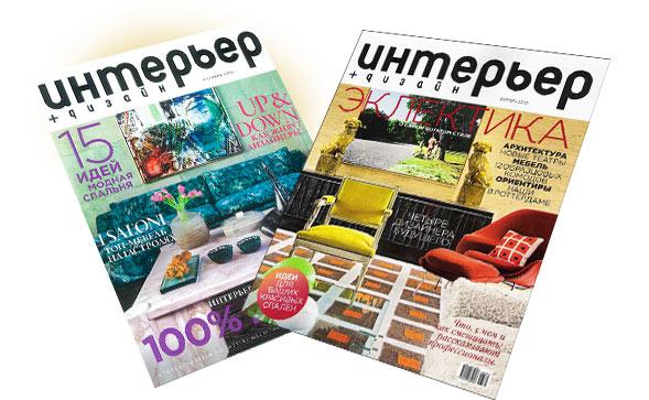 Печать журналов дешево