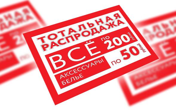 pechat_pribilnih_listovok