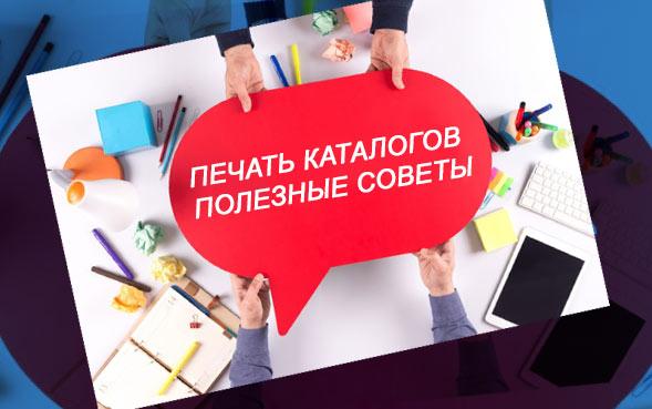 poleznie_soveti