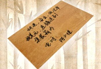 Древняя визитка Китай