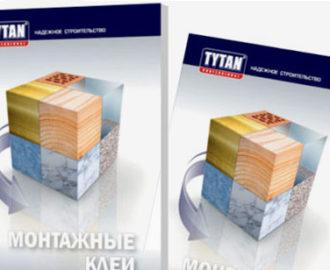 Сила дизайна брошюры