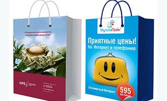 Бумажные пакеты с рекламой