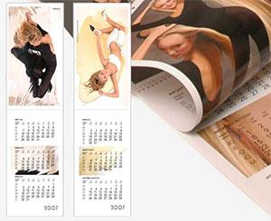 Календарь, основы маркетинга