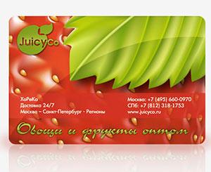 Дизайн цветных визиток