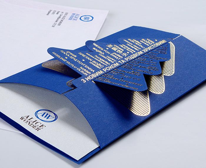 Картинки фонарик, электронная открытка дизайн