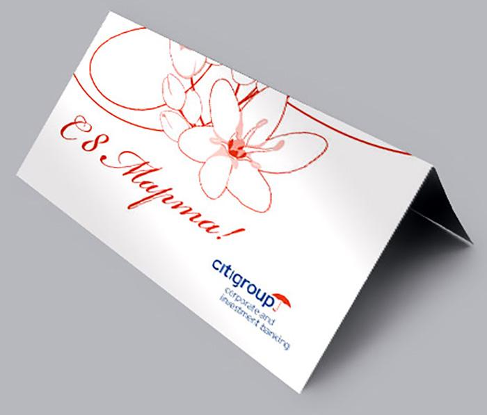 Поздравительная открытка фирменный стиль, смешного