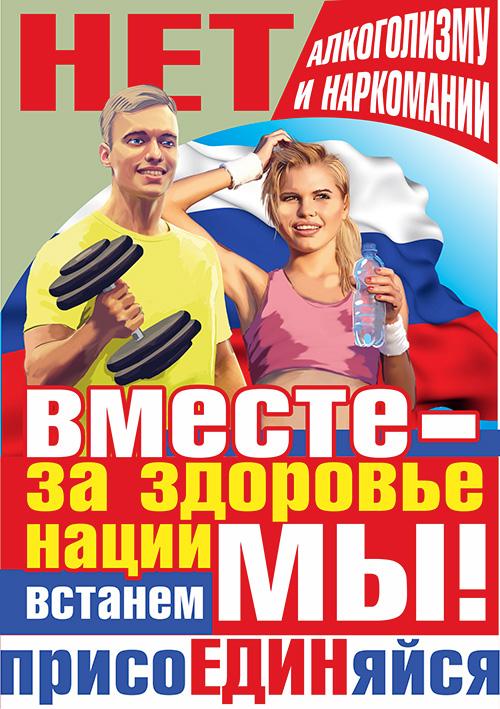 плакаты современные фото