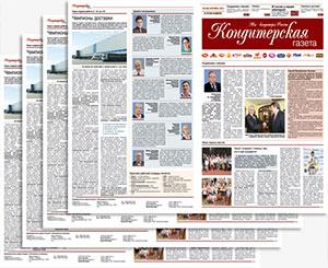 Элементы дизайна в газете