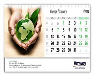 Экологически чистые календари