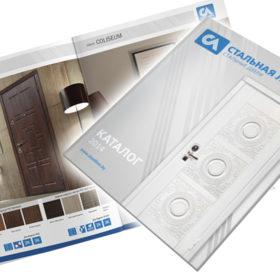 Дизайн каталога дверей