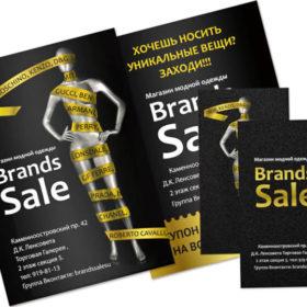 Разработка листовки брендовой одежды