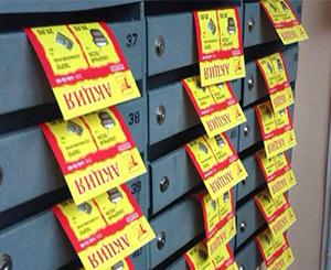 Листовки в почтовых ящиках