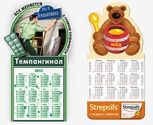 Календари магниты