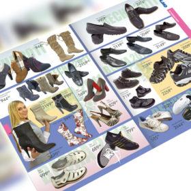 Дизайн каталога обуви