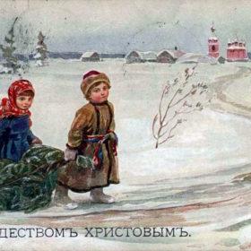 Открытка 19 века, дети с елкой
