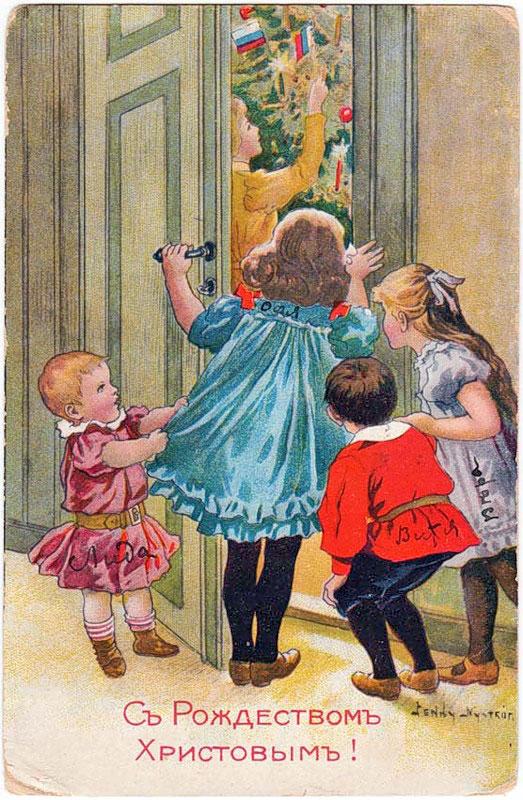 Новогодняя открытка с новым годом 19 века