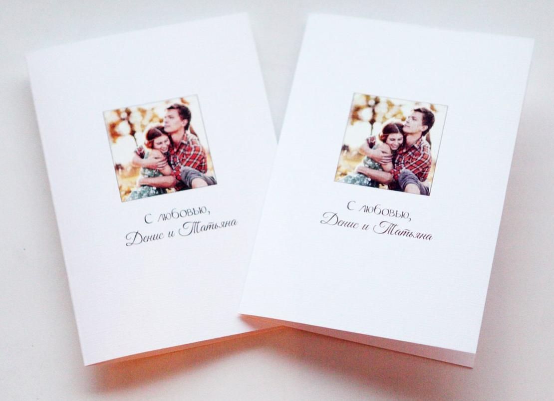 Печать открыток по макету