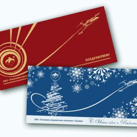 Изготовление поздравительных открыток