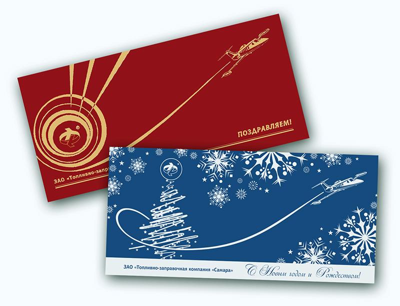 Поздравления день, открытка с логотипом компании с новым годом