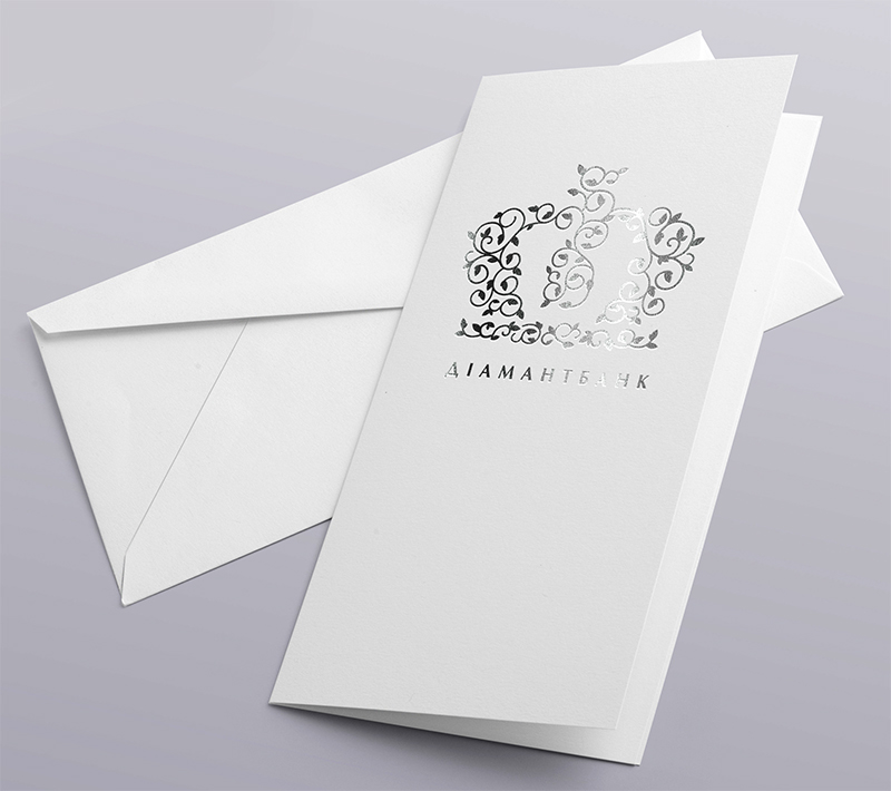 Арт типография открытки, картинки надписями