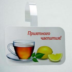 Рекламный воблер, чай