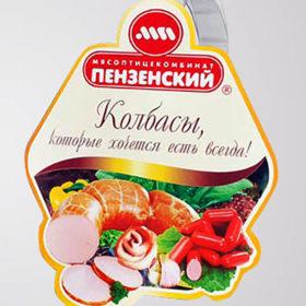 Рекламный воблер колбасы