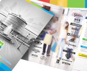 Разработка дизайна брошюр и листовок