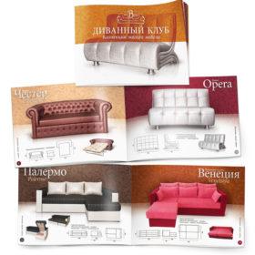Верстка каталога мебельного салона