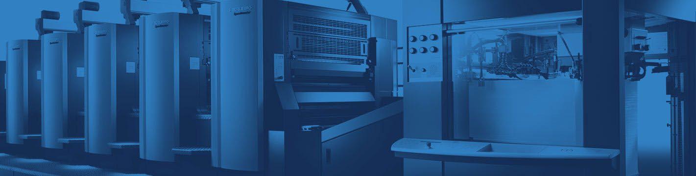 Офсетная пятикрасочная печатная машина в типографии