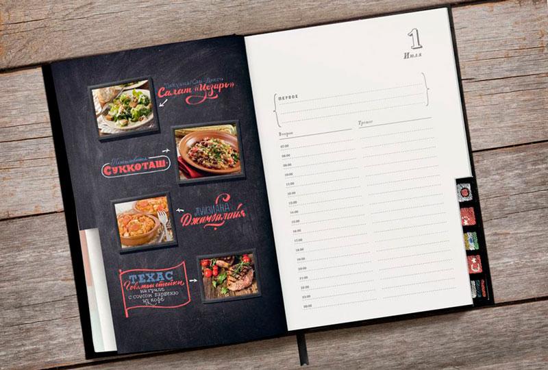 дизайнерский ежедневник