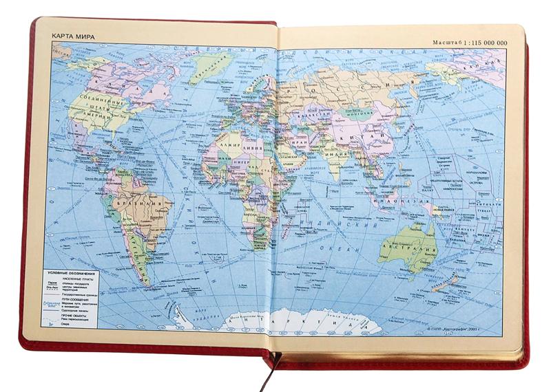 Ежедневник с картой мира