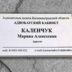 Печать черно-белых визиток для адвоката