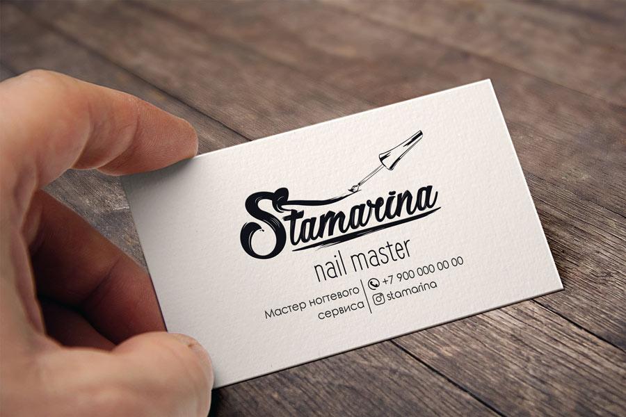 Черно белая визитка на текстурной дизайнерской бумаге