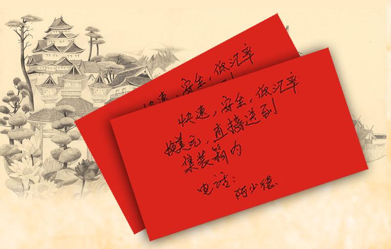 Красные китайские визитки