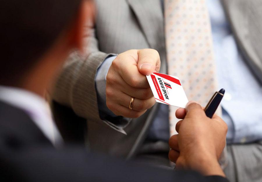 Обмен визитными карточками
