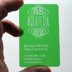 Прозрачная визитка архитектора, печать в один цвет