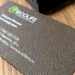 Печать визиток на текстурной бумаге под дерево