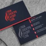 Дизайн визитки для генерального директора